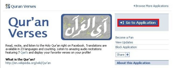 facebook-quran2